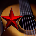 Песни под гитару. Армейские