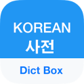Korean Dictionary & Translator