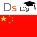 Doms apprendre le chinois quiz