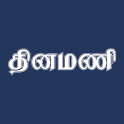 Dinamani Tamil Newspaper