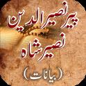 Peer Naseer Ud Din Naseer Shah
