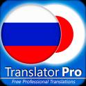 Russian - Japanese Translator ( Text to Speech )