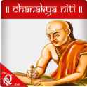 Chanakya Niti Quotes For Life: Inspirational Quote
