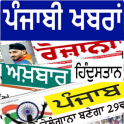 Punjabi News Newspaper