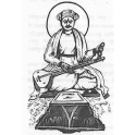 Tukaram Gatha in Marathi