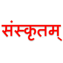 Learn Simple Sanskrit