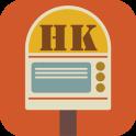 Hong Kong Meters Parking