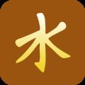 Confucius and Confucianism