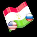 Русско таджикско английский словарь и обратно