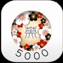 Japanese English Word Touch Quiz! 5000 / Wordbook
