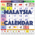 2019/2020 Malaysia Calendar