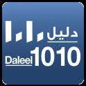 Daleel 1010