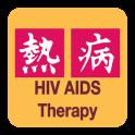 Sanford Guide:HIV/AIDS Rx