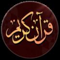 MP3 Al-Quran & Terjemahan 30 Juz