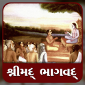 Shrimad Bhagavad gujarati