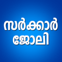Job vacancies in kerala - PSC