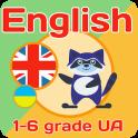 English class 1-6