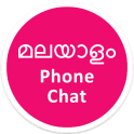 Malayalam Love Chat- Fun Talk