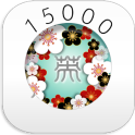 Japanese English Touch! 15000