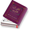 Quran Warch Nafia without ads good quality