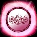 Ramadan Live Hintergrund