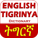 Tigrinya English Dictionary