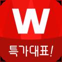 위메프 싸다 - 소셜커머스,쇼핑몰,마트,할인