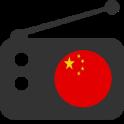 Radio Chine FM AM streaming