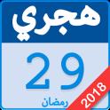 Com Hijri Calendar Widget