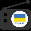 Радио Украина, все украинские