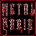 金属フル ラジオ