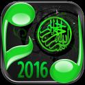 イスラム教は2016無料着メロ