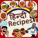 Hindi Recipes
