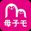 母子手帳アプリ 母子モ~電子母子手帳~ (Boshimo)