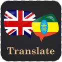 English Amharic translator