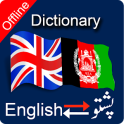 Pashto to English Dictionary Dari - Eng انګریز لغت