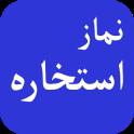 Salat Al Istikhara Dua & Prayer Method