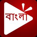 Bengali Mobile TV