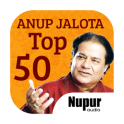 50 Top Anup Jalota Bhajan Hits & Ringtone