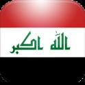 Radio Iraq
