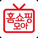 홈쇼핑모아-TV홈쇼핑 편성표,방송알림,가격비교검색,할인