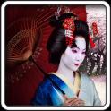 Sprüche Samurais