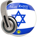 All Israel Radios in One Free