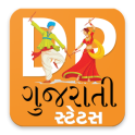 Gujarati DP & Status for WhatsApp 2018