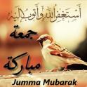 jumma mubarak images and dua