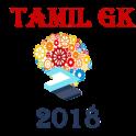 Tamil GK 2019 - பொது அறிவு 2019