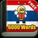 Apprendre le Thaï 6 000 Mots