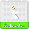 Islamic Calendar 2019, Qibla & Date Converter