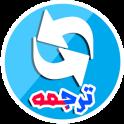 آموزش فارسی به فرانسوی
