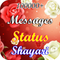 Quotes messages status n sms collection
